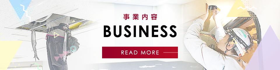 bnr_business